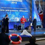 zolotoy-delfin-nacionalnaya-premiya010