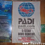diving-center-potok