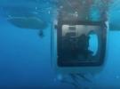 Катамаран-аквариум Penguin