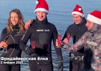 Новогодний Фридайвкэмп с Мариной Казанковой